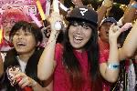 2020년 하계올림픽 개최지에 일본 도쿄