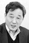 [국제칼럼] '이석기 사건' 그 후 /강동수