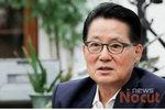 박지원, 채동욱 혼외아들설 배후로 국정원 지목
