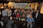 신나는 문학기행 <32> 재일교포 시인 및 일본 시인과의 교류