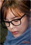 """박시연 측 """"프로포폴 투약 126회? 사실과 다르다"""""""