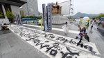 부산시의회, 공문서·사업 명칭 한글사용 조례발의
