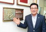 국제초대석 <36> 박순호 세정그룹 회장