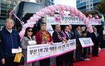 부산 시티투어버스 20만 탑승 돌파