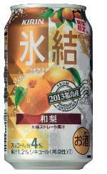 """日식품업계 후쿠시마 농산물 이용…""""부흥 돕자"""""""