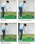 양충모의 골프 너무 쉽다 <36> 옆으로 회전하는 스윙
