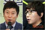 '불법도박' 이수근·탁재훈 재판에…토니안·앤디·붐은 '연예병사' 때