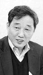 [국제칼럼] 부정선거론 vs 대선불복론 /강동수