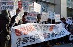 동양 피해자들,  구제 대책 촉구