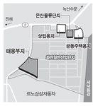 화전산단 갈등 임대아파트가 '차선책'