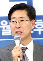 """민주 양승조 """"박 대통령, 선친 전철 밟을 수 있어"""""""