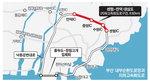 센텀~만덕 지하고속도로(길이 8.92㎞·땅 속 40m에 터널 뚫어 만든 도로) 재추진