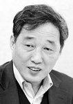 [국제칼럼] 박근혜식 비빔밥 레시피 /강동수