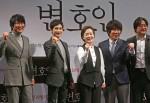 부산의 저력, '변호인' 10번째 천만 관객 기록