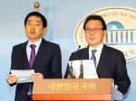 야당 통합방식 합의…김한길 안철수 공동 창당준비위원장