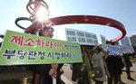 체육회, ISU에 '김연아 판정논란' 공식 조사요청