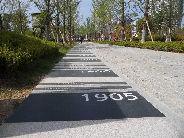역사 알기 힘든 부산시민공원 '역사의 길'