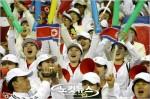 北 미녀응원단, 인천 AG서 볼 수 있을까?