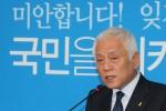 """김한길, 박 대통령에 선거후 회동 제안…""""국가혁신 논의"""""""