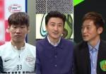 월드컵 중계, 채널 어디로?…박지성 안정환 김남일, 지상파 중계 대결