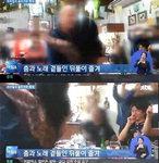"""홍명보 감독 사퇴…대표팀 브라질 마지막 밤 회식 """"신중하지 못했다"""""""