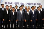 """서병수 시장 """"부산에 특별한 관심을"""" - 박 대통령 """"노력하겠다"""""""
