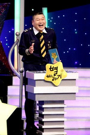 ��ȣ���� MBC '���ٶ��' 2.5%�� ����