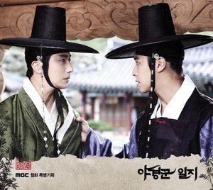 ���Ͽ�-����, MBC '�߰������' OST �