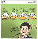 [그림창] 이모티콘으로 본 김태호 사퇴쇼