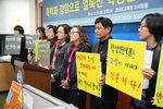 시민단체 학생 인권조례 제정 촉구