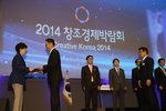 박 대통령 창조경제박람회 참석…'실패 후 재도전' 강조