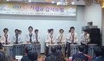 [생활 장터] 행사 /모집 /강좌