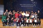 스스로 세운 목표 성취한 청소년 40명 포상