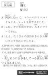 [생활일본어] 빛나다- 12월 12일