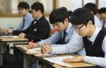 2018학년도 수능부터 영어 절대평가…등급만 제공