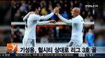 기성용 시즌 첫 도움…스완지, QPR과 극적 무승부