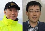 극지학교 31일, 2월 28일 해양자연사박물관서 개최