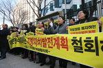 """특별·광역시 구·군 2017년 이후 폐지…""""풀뿌리 근간 흔드나"""" 전국 단체장 반발"""