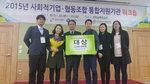부산 사회적기업硏 사업실적평가 전국 1위