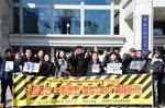 반핵대책위, 월성 1호기 폐쇄 촉구 국민선언