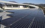 지붕 위 발전소 '태양광' 눈돌려 녹색에너지 선도