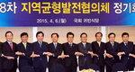 수도권 규제완화 저지 1000만 서명운동