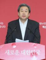 """김무성 기자회견 """"검찰 명예 걸고 '성완종 메모' 수사하라"""""""