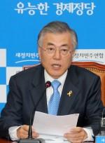 """문재인 """"성완종 리스트 주인공들 직책 내려놔야 한다"""""""