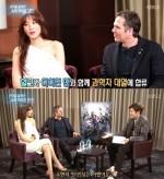"""수현 마크 러팔로, """"수현 예쁘고 매력적이라 긴장됐다""""…'어벤져스2' 기대감 UP"""
