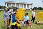 부산 사회적기업이 국회 잔디마당에 예술을 깐다