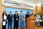 'BIFF 길들이기' 조직위-영진위 정면충돌