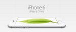 폭스콘, 아이폰 인도 생산 방안 검토...현지서 아이폰6가 갤럭시 S6보다 비싸