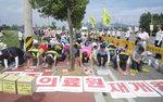 경남도 서부청사 기공식…보건노조 반대집회
