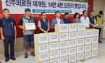 진주의료원 재개원 주민투표 청구서명부 제출